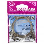 Поводки KOSADAKA CLASSIC 1X7 50см. 17кг.