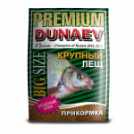 Прикормка Dunaev Premium Лещ крупная фракция
