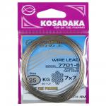 Поводковый материал Kosadaka Elite 7701 7х7 №20