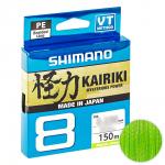 Плетеный шнур Shimano Kairiki X8 150м. 0.10мм. GREEN