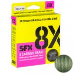 Плетеный шнур Sufix Sfx Braid X8 135м. 0.33мм. Green