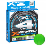 Плетеный шнур Ygk X-braid Cord X4 150м. 0.090мм. 0.3PE CHARTREUSE