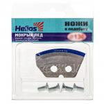 Нож для ледобура ТОНАР HELIOS HS-110 (полукруглые) мокрый лед