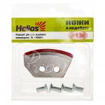 Нож для ледобура ТОНАР HELIOS HS-130 (полукруглые)