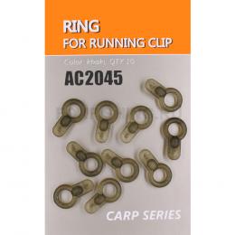 Для карпфишинга Orange Кольцо Пластиковое для скользящего монтажа AC2045