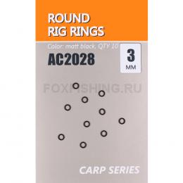 Для карпфишинга Orange Кольцо ROUND RIG RING 3мм. AC2028