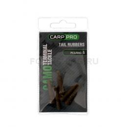 Конусы Carp Pro art. Tail Rubbers Camo