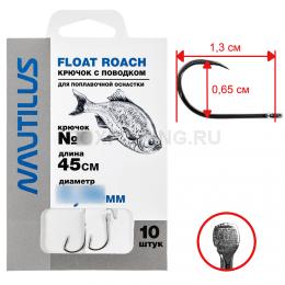 Крючки Nautilus Nsh1101 8
