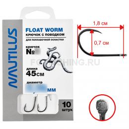 Крючки Nautilus Nsh1102 8