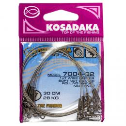 Поводки KOSADAKA CLASSIC NEW 1X7 30см. 10кг.