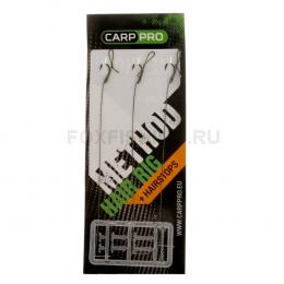 Волосяная оснастка Carp Pro art. Method Hair Rig Hooklink №12 10lb