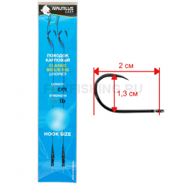 Волосяная оснастка NAUTILUS CLASSIC BOILIE RIG 16 см 35 lb #2