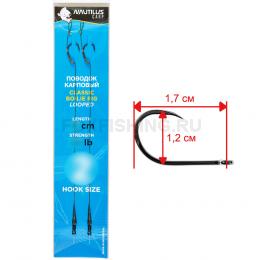 Волосяная оснастка NAUTILUS CLASSIC BOILIE RIG 16 см 35 lb #4