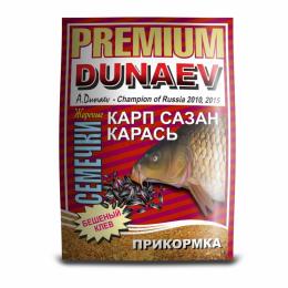 Прикормка Dunaev Premium Карп-Сазан жареная семечка