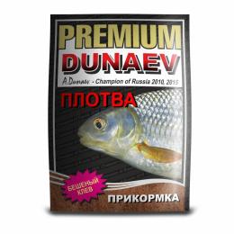 Прикормка Dunaev Premium Плотва