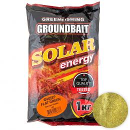 Прикормка GREENFISHING Solar Energy Фидер Flat Green 1кг
