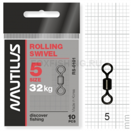 Вертлюжки Nautilus Rolling Swivel 0101 №5