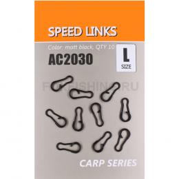 Застежки Orange Clip Link mbl, размер L AC2030