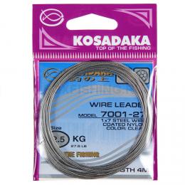 Поводковый материал KOSADAKA 7001 1х7 №40