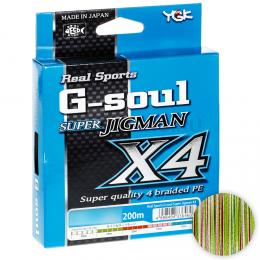 Плетеный шнур YGK G-SOUL SUPER JIGMAN X4 200м. 1PE MULTICOLOR