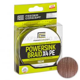 Плетеный шнур FEEDER CONCEPT POWERSINK Dark Brown 150/015