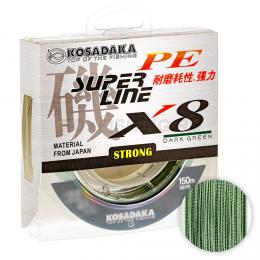 Плетеный шнур KOSADAKA SUPER PE X8 150м. 0.25мм. DARK GREEN