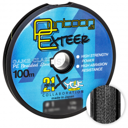 Плетеный шнур Pontoon 21 Exteer X4 100м. 0.165мм. BLACK