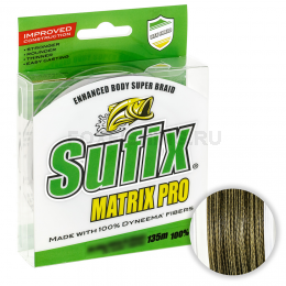 Плетеный шнур Sufix Matrix Pro Wax Shield 135м. 0.35мм. MIDNIGHT GREEN