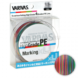 Плетеный шнур VARIVAS HIGH GRADE PE X4 150m 2.0 MARKING