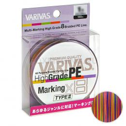 Плетеный шнур VARIVAS HIGH GRADE X8 150м. 0.8PE  MARKING TYPE II