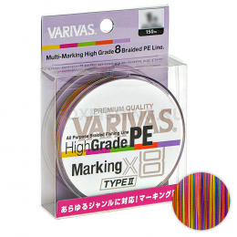 Плетеный шнур VARIVAS HIGH GRADE X8 150м. 2.0PE  MARKING TYPE II