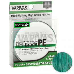 Плетеный шнур Varivas High Grade PE x4 150м. 0.185мм. FLASH GREEN