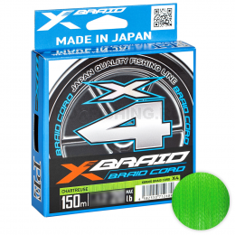 Плетеный шнур Ygk X-braid Cord X4 150м. 0.117мм. 0.5PE CHARTREUSE