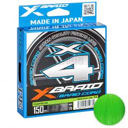 Плетеный шнур Ygk X-braid Cord X4 150м. 0.148мм. 0.8PE CHARTREUSE