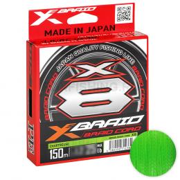 Плетеный шнур Ygk X-braid Cord X8 150м. 0.090мм. 0.3PE CHARTREUSE