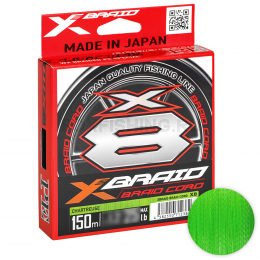 Плетеный шнур Ygk X-braid Cord X8 150м. 0.165мм. 1PE CHARTREUSE