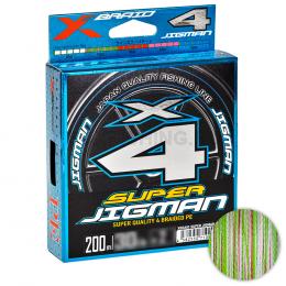 Плетеный шнур Ygk X-Braid Super Jigman X4 200м. 0.205мм. Multicolor