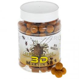 Бойлы MARTIN SB SPECIAL 3D Bio Insects 15/20 мм. 1000 гр.
