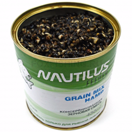 Зерновая смесь NAUTILUS GRAIN MIX HEMP (Конопля)