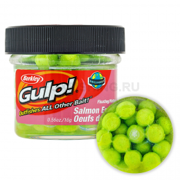 Силиконовая приманка BERKLEY GULP SALMON EGGS 0.5oz CHARTREUSE