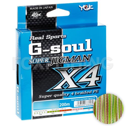 Плетеный шнур YGK G-SOUL SUPER JIGMAN X4 200м. 1.2PE MULTICOLOR фото №1