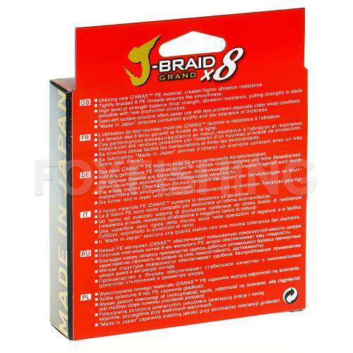 Плетеный шнур DAIWA J-BRAID GRAND X8 135м. 0.06мм. GRAY LIGHT фото №2