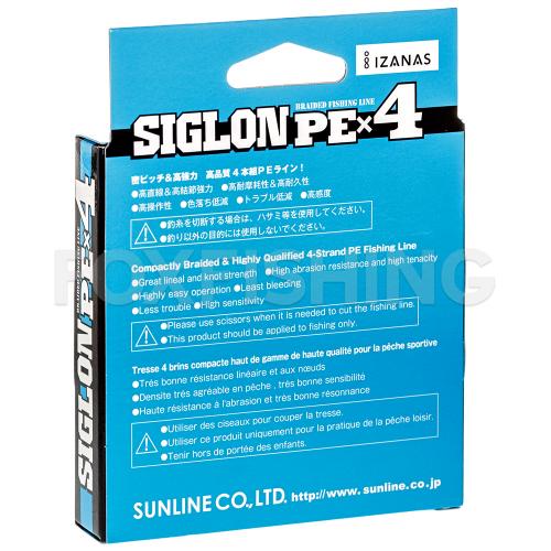 Плетеный шнур SUNLINE SIGLON X4 150м. 0.242 ORANGE фото №2