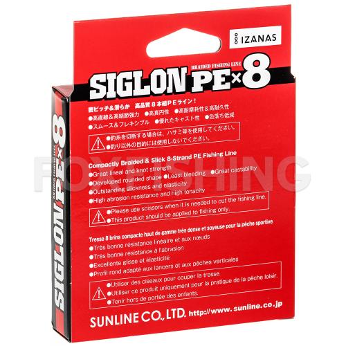 Плетеный шнур SUNLINE SIGLON X8 150м. 0.223 DARK GREEN фото №2