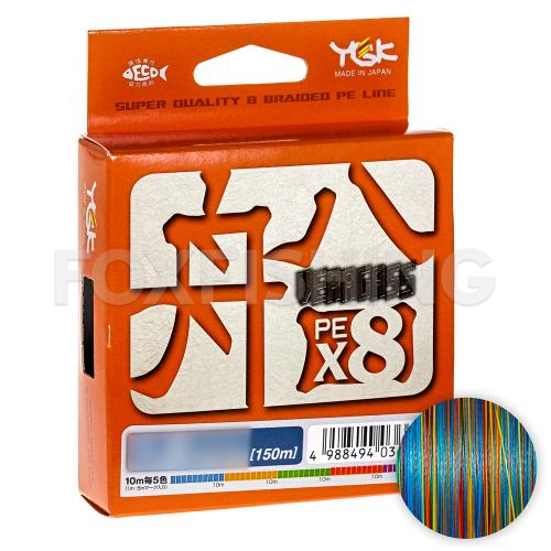 Плетеный шнур YGK VERAGASS X8 150м. 1.5PE MULTICOLOR фото №1