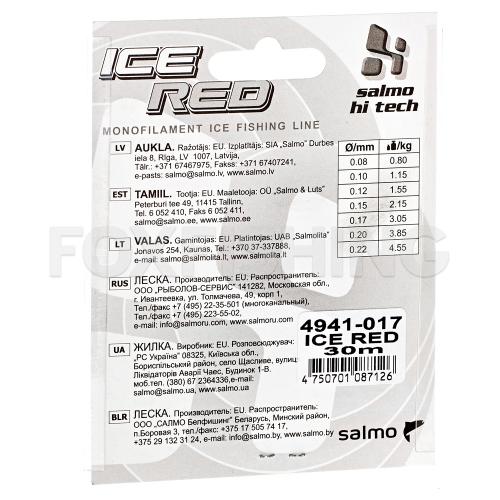 Зимняя SALMO HI-TECH ICE RED 30м. 0.12мм. RED фото №2