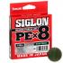 Плетеный шнур SUNLINE SIGLON X8 150м. 0.242 DARK GREEN фото №1