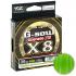 Плетеный шнур YGK G-SOUL X8 UPGRADE 150м. №1.2 PE GREEN-WHITE фото №1