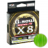 Плетеный шнур YGK G-SOUL X8 UPGRADE 200M №2.5 фото №1