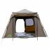 Палатка CARP PRO MAXI SHELTER CPB0218 Шатёр карповый 2+ фото №2
